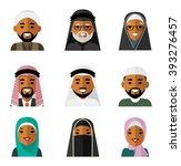 muslim arab people characters... | Shutterstock .eps vector #393276457
