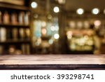 blurred background of bar and... | Shutterstock . vector #393298741