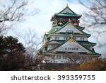 Osaka Castle Japanese Castle I...