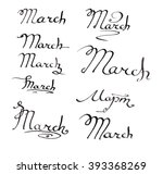 march   hand drawn lettering. | Shutterstock . vector #393368269