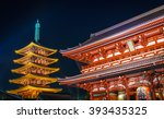 sensoji ji temple in asakusa... | Shutterstock . vector #393435325