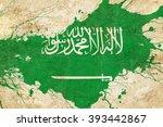 saudi arabia flag   Shutterstock . vector #393442867