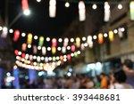 abstract circular night bokeh... | Shutterstock . vector #393448681
