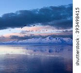 Small photo of Lake Manasarovar in Western Tibet at sunrise. According to the Hindu religion, the lake was first created in the mind of the Lord Brahma after which it manifested on Earth.