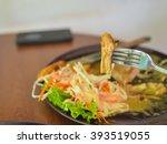 grilled pork with vegetables ... | Shutterstock . vector #393519055