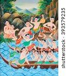loei  thailand   october 28 ...   Shutterstock . vector #393579235