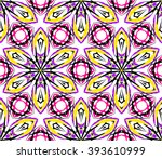 Colorful Kaleidoscope Seamless...