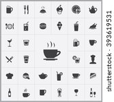 simple cafe icons set.... | Shutterstock .eps vector #393619531