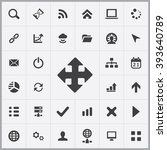 simple development icons set....