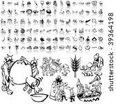 food set of black sketch. part... | Shutterstock .eps vector #39364198
