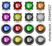 set of exit glossy web buttons. ...