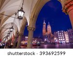 Visiting Cracow Poland. Krakow...