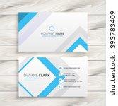 light white business card...   Shutterstock .eps vector #393783409