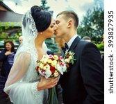 happy beautiful kissing... | Shutterstock . vector #393827935