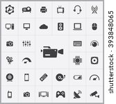 simple technology icons set....