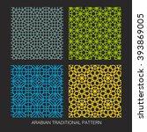 arabian traditional pattern | Shutterstock .eps vector #393869005