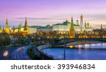 view of the moscow kremlin from ... | Shutterstock . vector #393946834