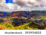 kauai hawaii | Shutterstock . vector #393954835