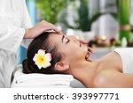 beautiful young woman relaxing... | Shutterstock . vector #393997771