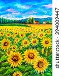Pastel Painting   Sunflower