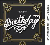 happy birthday vector card.... | Shutterstock .eps vector #394015381