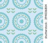 seamless vector pattern.... | Shutterstock .eps vector #394036804