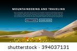 mountaineering and traveling... | Shutterstock .eps vector #394037131