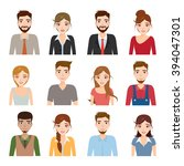 set of woman and man character. | Shutterstock .eps vector #394047301