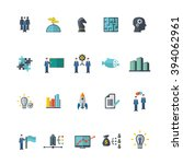 business training icon set | Shutterstock .eps vector #394062961