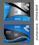 vector empty tri fold brochure... | Shutterstock .eps vector #394063849