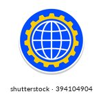 circle blue globe gear image... | Shutterstock .eps vector #394104904