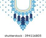 geometric ethnic oriental... | Shutterstock .eps vector #394116805