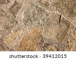 the texture of stone sidewalk - stock photo