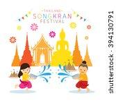 songkran festival  kids playing ... | Shutterstock .eps vector #394130791