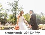beautiful wedding couple in... | Shutterstock . vector #394134799
