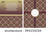 vector cards with decorative... | Shutterstock .eps vector #394153234