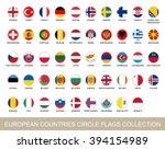 european countries circle flags ... | Shutterstock .eps vector #394154989