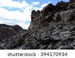 pali aike  chile   november 11... | Shutterstock . vector #394170934