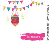 colorful ramadan kareem... | Shutterstock .eps vector #394199071