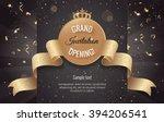 grand opening horizontal banner.... | Shutterstock .eps vector #394206541