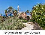 view of saint peter's church... | Shutterstock . vector #394209085