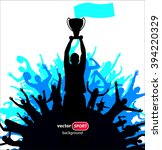 champions cup. poster | Shutterstock .eps vector #394220329