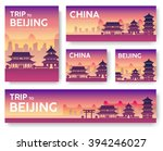 country china landscape vector...   Shutterstock .eps vector #394246027