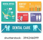 dental office interior... | Shutterstock .eps vector #394246099