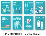 dental office interior... | Shutterstock .eps vector #394246129