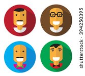people flat icon. vector set | Shutterstock .eps vector #394250395