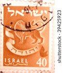 israel   circa 1954  a stamp... | Shutterstock . vector #39425923