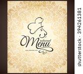 restaurant menu design. vector... | Shutterstock .eps vector #394261381