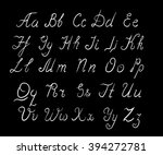 vector alphabet. hand drawn... | Shutterstock .eps vector #394272781