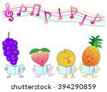 concert of the fruit   Shutterstock .eps vector #394290859